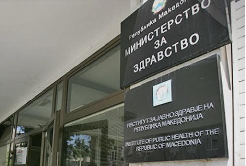 Обвинителството оформи предмет по допрен глас за тендерите во Министерството за здравство