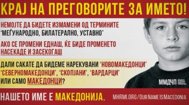 Македонци од дијаспората ќе ги тужат Заев и Димитрoв ако го сменат името на Македонија