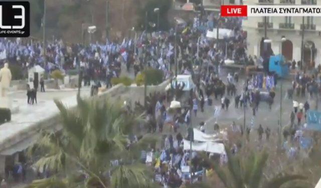 Протестот во Атина во живо  (ВИДЕО)