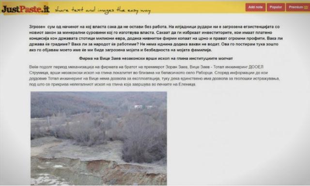 Свиркачи објавуваат скандал: Фирма на Вице Заев незаконски врши ископ на глина