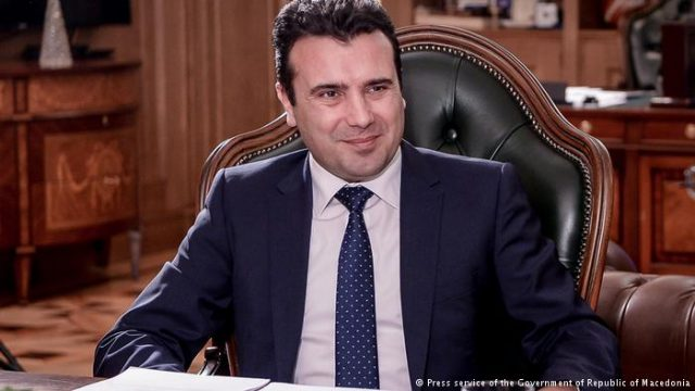 """Снимката на """"Ју Тјуб"""" ќе биде доказ против Заев"""