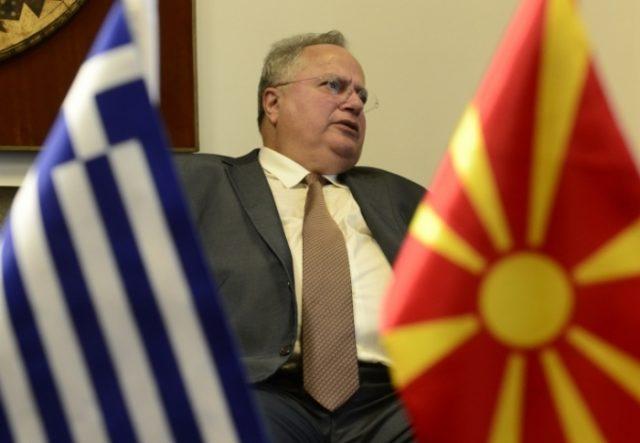 Грција подготвила нов договор за името