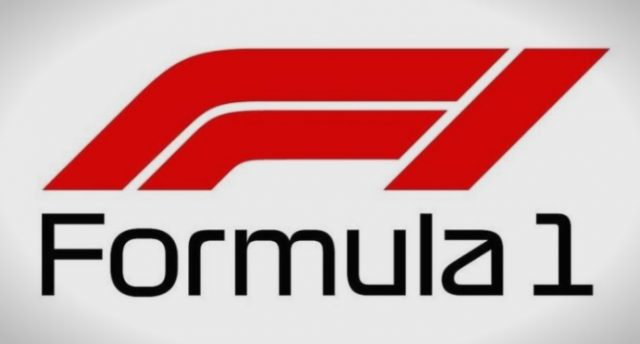 Формула 1 доби песна  (ВИДЕО)