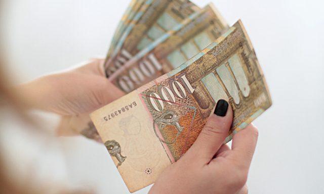 Просечната плата наместо да расте, се намалува