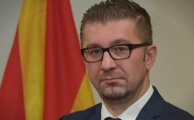 Мицкоски: Миновски ако не се извини, следува тужба