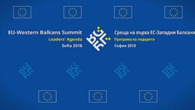 Самит во Софија: Поддршка за европерспективата на Западен Балкан