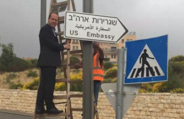 Во Ерусалим поставен првиот патоказ кон амбасадата на САД