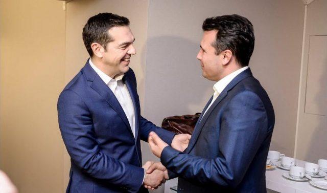 """Грчките медиуми очекуваат позитивен одговор од Заев за """"Република Северна Македонија"""" ерга омнес"""