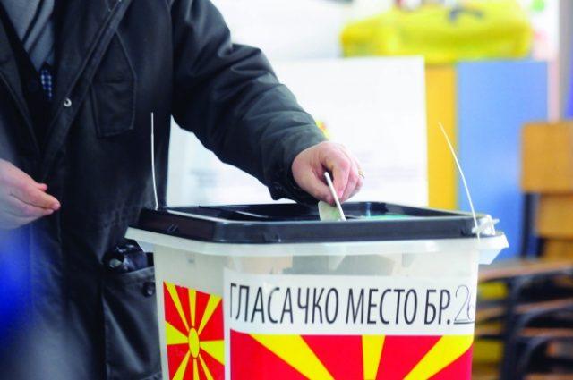 Почнува увидот во Избирачкиот список, пријавување на дијаспората и на набљудувачите за референдумот