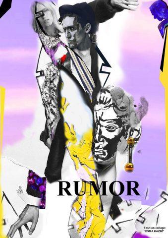 Rumor PopUp блиц СС18 издание во Скопје