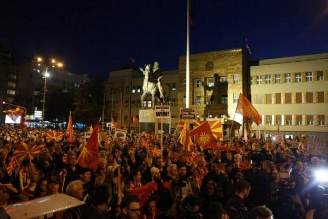 Комити повикуваат на протест: Никој не е појак од народот кога е сплотен!