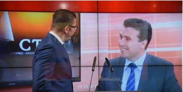 (ВИДЕО) Заев: Додека ме држи памет нема да дозволам промена на Уставот