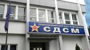 СДСМ: Мицкоски и ВМРО-ДПМНЕ да се изјаснат за референдумот