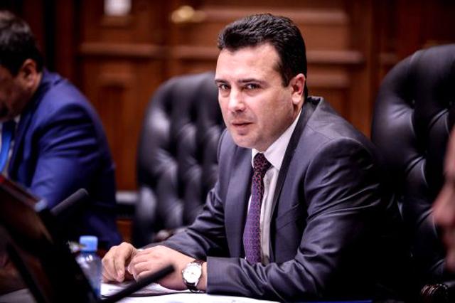 Референдумот за името – Почеток на крајот и падот на Зоран Заев и СДСМ