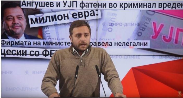 Дали вицепремиерот Анѓушев учествувал во криминал со кој ја оштетил државата за над милион евра?