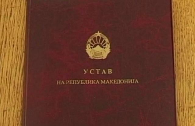 Комисијата го усвои амандманот за менување на името Република Македонија