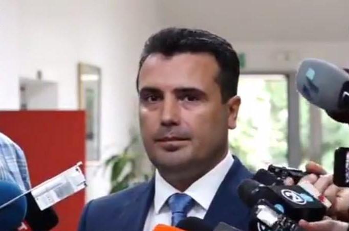Заев најавува смена на министри