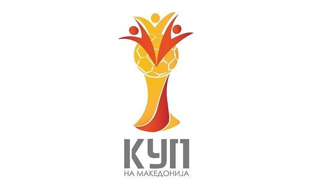 Познати полуфиналните двојки во Купот на Македонија