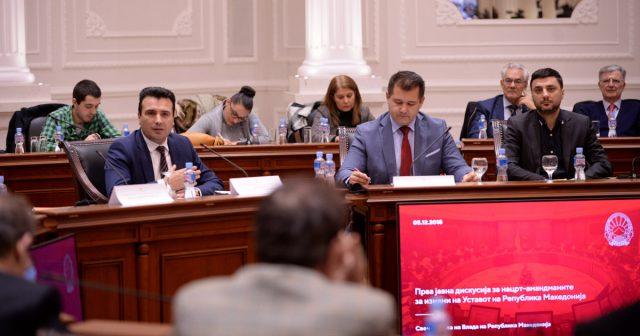 Уставните амандмани ќе пропаднат ако Грција не го усвои Договорот