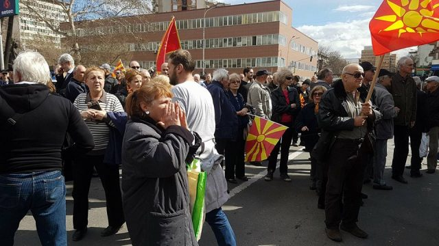 Протест пред македонското Собрание