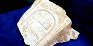Археолошки предмет и дел од колекцијата резби на египетскиот фараон Аменхотеп I